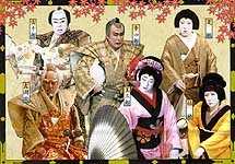 picture of kabuki players
